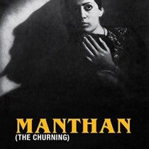 Manthan (The Churning)