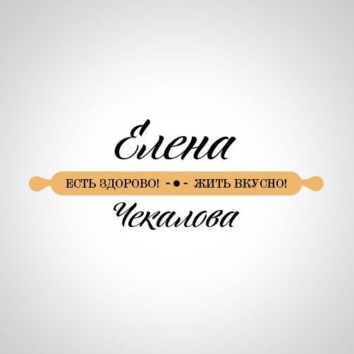 Домашний майонез — Рецепты от Елены Чекаловой