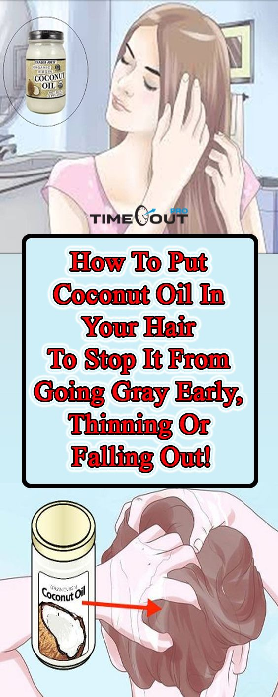 Coconut oil is one of the healthiest ingredients on the planet, and it boosts overall health.  It is extremely helpful for your skin, hair, nails, and due to this, it is often added to body creams, sunscreens and beauty products.  Coconut oil and milk have been commonly used by women in India, Burma, Sri Lanka, Malaysia, Indonesia, Philippines and the Carribean, in order to keep their hair long, silky, and naturally colored.