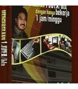 Paket Basic Internet Marketing, Suhaldi