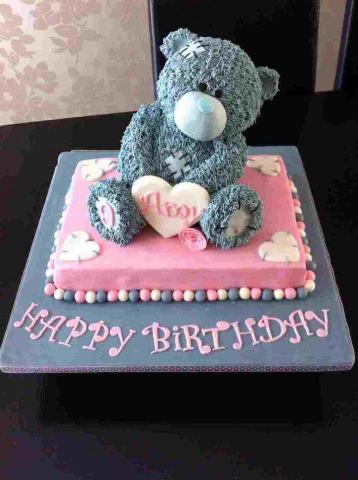 Outstanding Birthday Cake Designs Dengan Gambar Personalised Birthday Cards Petedlily Jamesorg