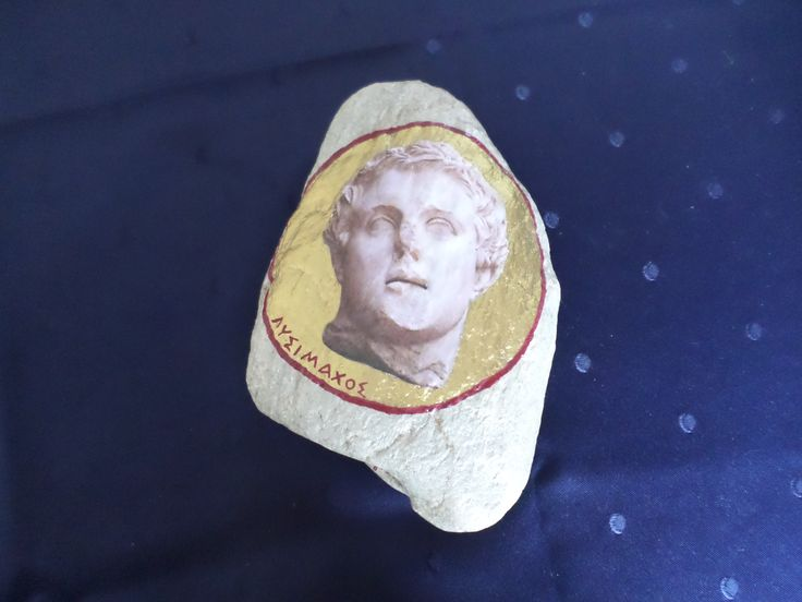 ANCIENT GREEK IMAGE ON PEBBLE