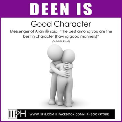 Deen is a Good Character For more beneficial Reminders and Islamic Material please visit our bookstore at www.IIPH.com #islam #deen #IIPH