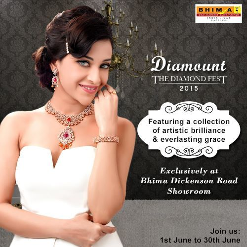 Witness the beauty and finesse of Bhima diamonds at the extravagant Diamond Fest 2015, happening exclusively at Bhima Dickenson Road showroom. Come and get bejewelled! #Bhima #diamond #fest