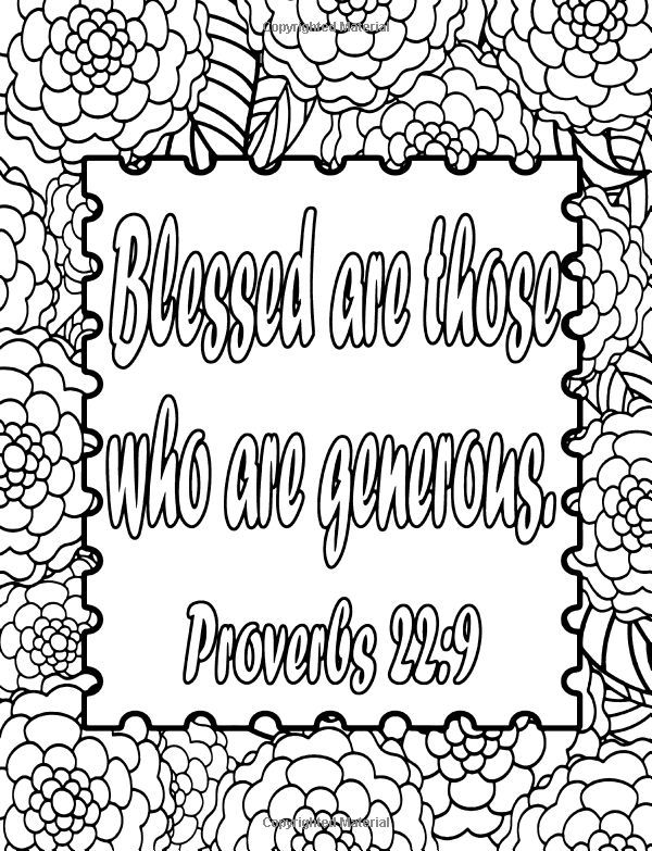 give thanks adult coloring book inspirational quotes from the bible christian coloring book volume - Christian Coloring Book
