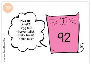 tallkatter3