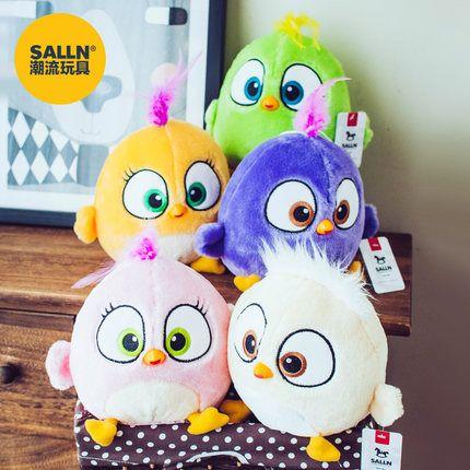 Salln小鸡公仔毛绒玩具 卡通可爱小鸡仔布娃娃玩偶愤怒的小鸟礼物