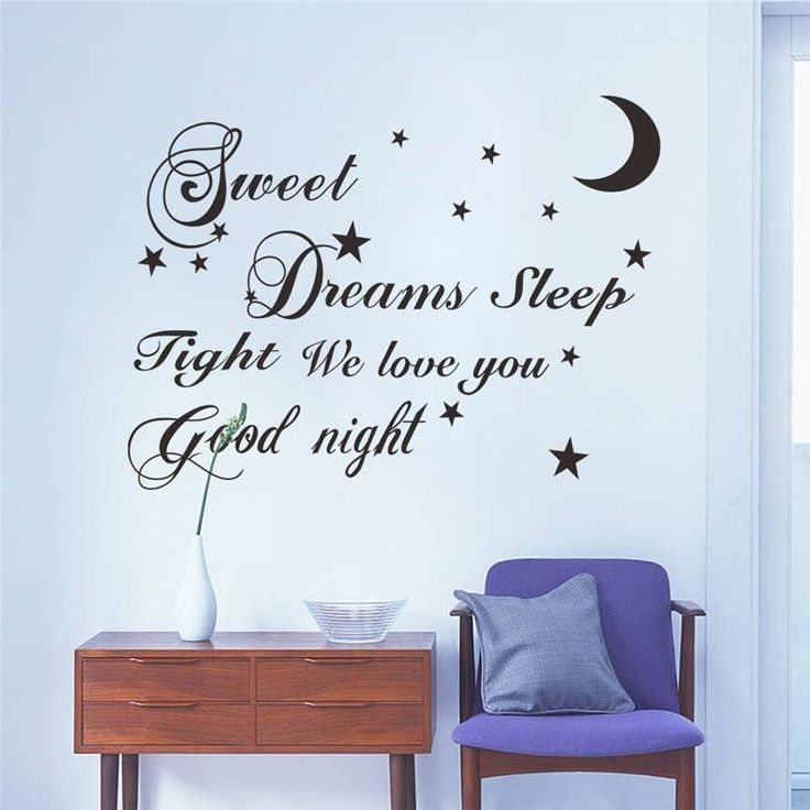 romantic-good-night-quotes-007