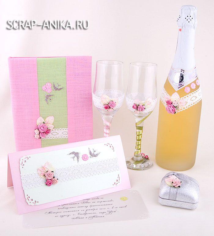 набор для свадьбы: приглашение, бокалы, шампанское, книга для пожеланий, коробочка для колец
