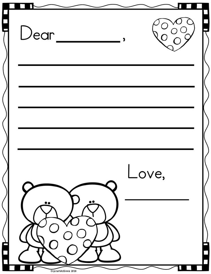 FREE Letter Writing Templates for Valentine's Day