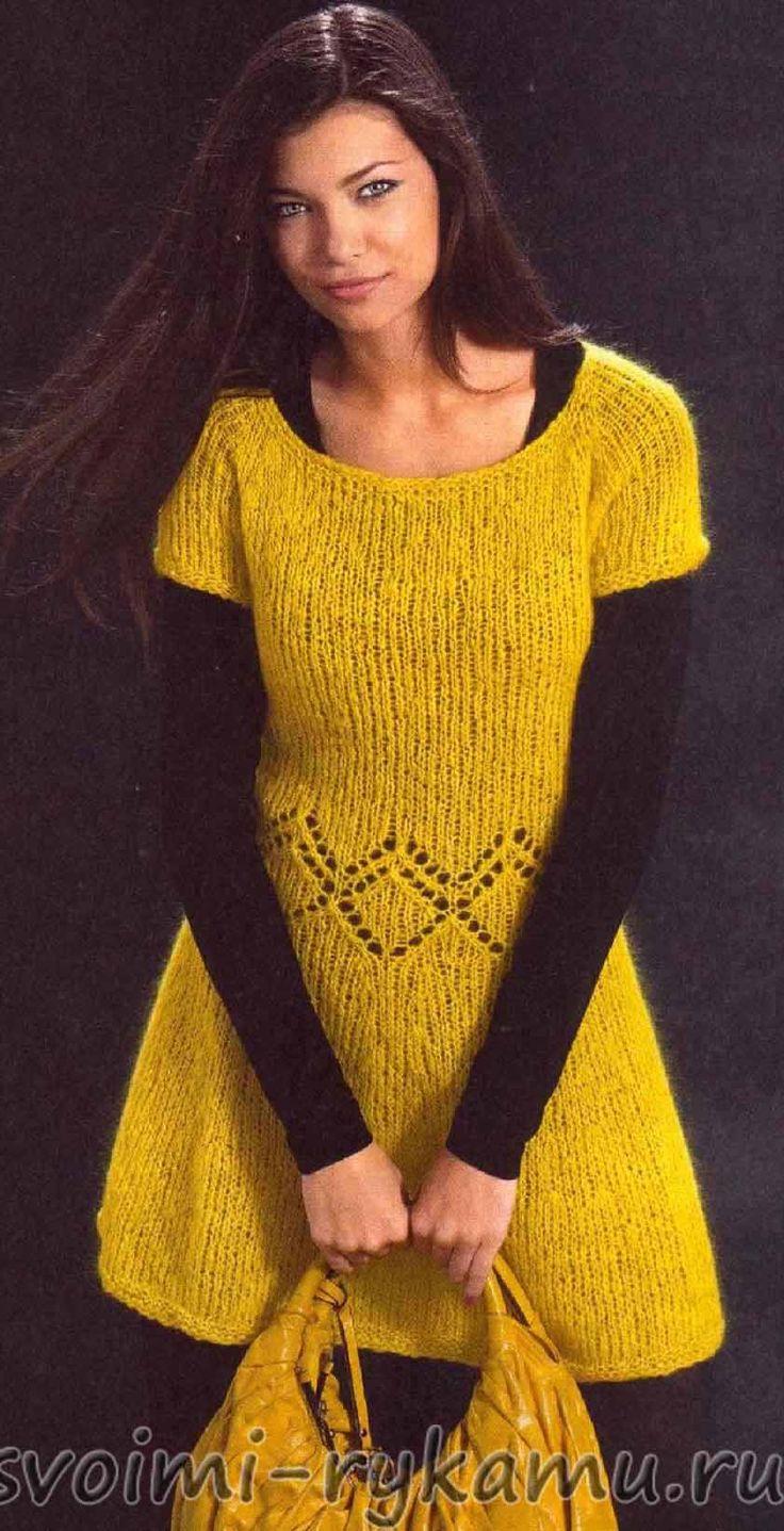 Жёлтое мохеровое платье