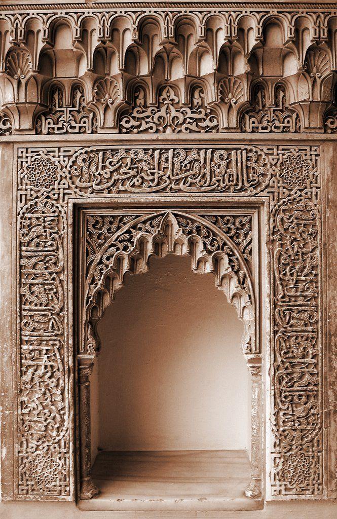 Nicho o taca - Patio de los Arrayanes - Alhambra   Granada  Spain
