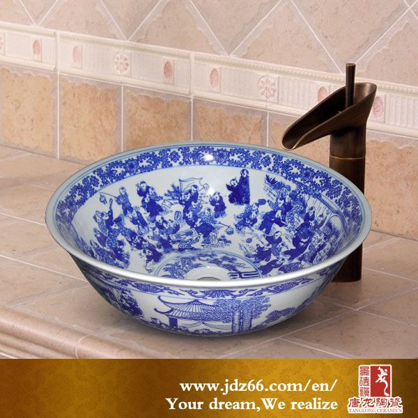 Chinese Style Designs Blue And White Porcelain Bathroom Ceramic