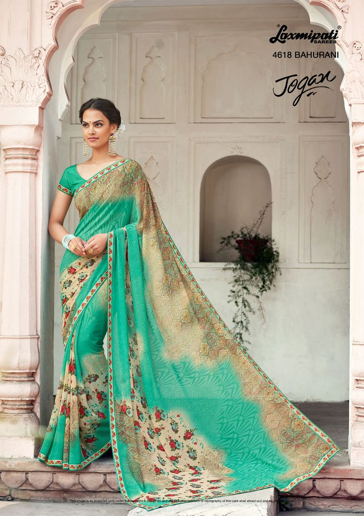 Shop #online this acquamarine #georgette #designer #printed_saree with unstitched blouse by #Laxmipatisaree. Design number 4618 #Price: ₹1375.00 #Catalogue- JOGAN  #JOGAN0317 #Cashondelivery #Orderonline #Freeshipping