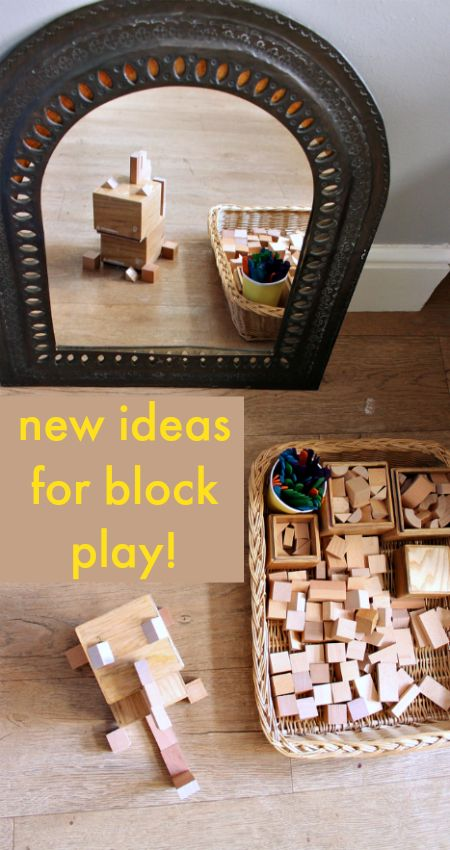 New ideas for block play using loose parts, mirrors in the block center, exploring mirrors, symmetry and reflection explorations