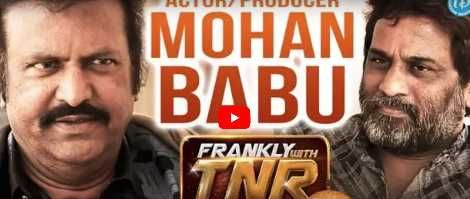 Watch:Actor Mohan Babu Exclusive Interview With Frankly With TNR