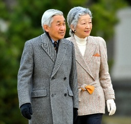 His Majesty the Emperor and Empress of Japan