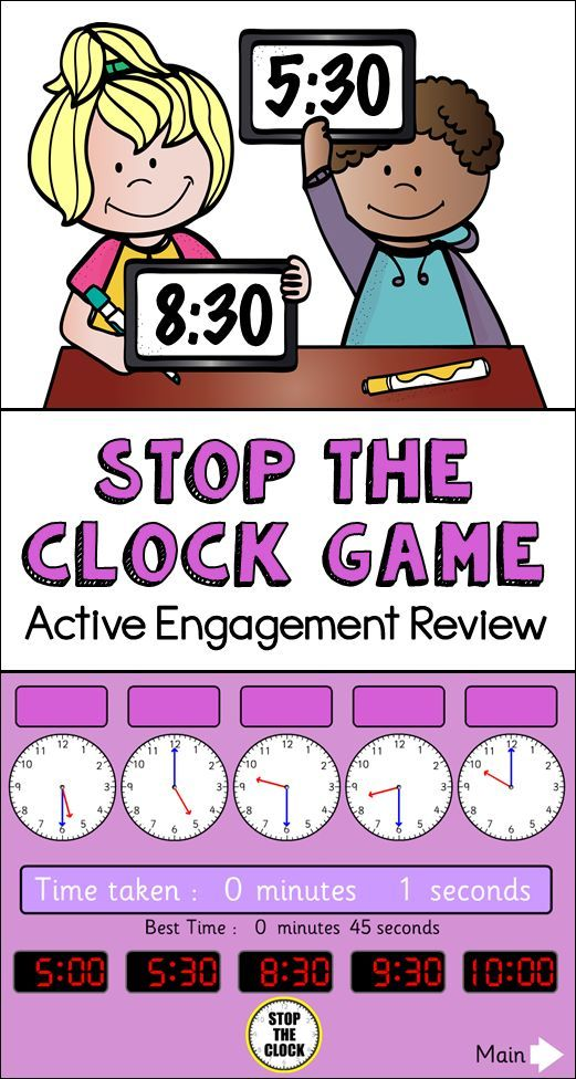 Stop the Clock is a free online game for telling time that kids love! Here's a strategy for using it with the whole class that will keep ALL students engaged!
