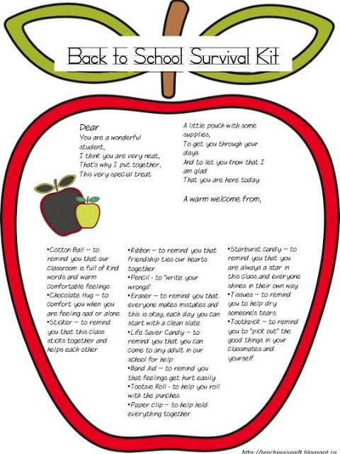 """Each year I make a """"Back to School Survival Kit"""" for my sixth grade students.  I fill it with special items and include a note which explains the significance of each item.  I updated the note this year and you can get your own copy from the blog post.  What do you do for your students for back to school?"""