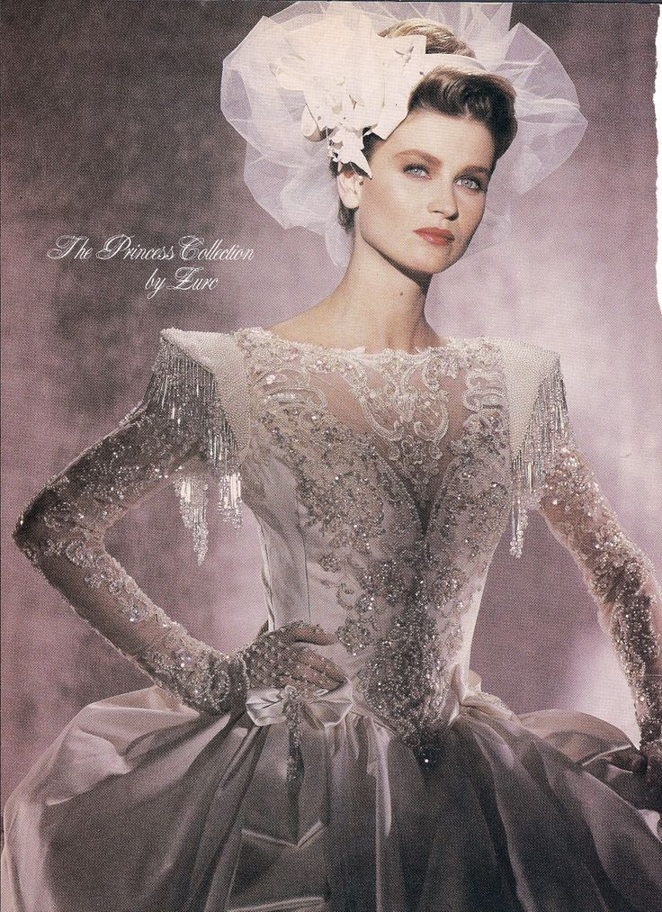 1980s Fashion for a Wedding – Fashion dresses