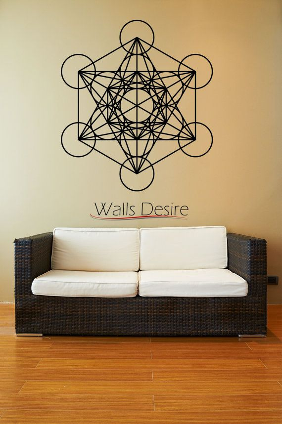 Metatrons Cube, Vinyl Decal, Metatron, Sacred Geometry, Sacred Geometry Art, Mandala Decal, Wall Art Decal, Hippie Decal, Yoga Decal, J00113