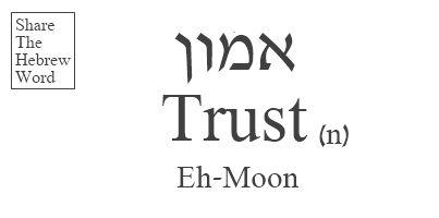 Ehmoon = Trust