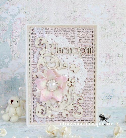 Обложки на паспорт и цветы