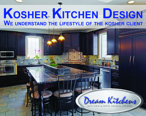 16 Best Images About Kosher Kitchens On Pinterest