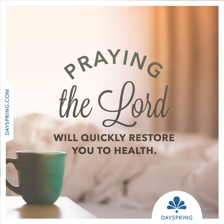Get Well Scripture Quotes: 53 Best Event - Get Well Soon Images On Pinterest