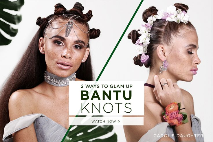 Learn how to do bantu knot styles, from a bantu knot mohawk to crown. Discover the perfect natural hairstyle for weddings, prom & more with Carol's Daughter.