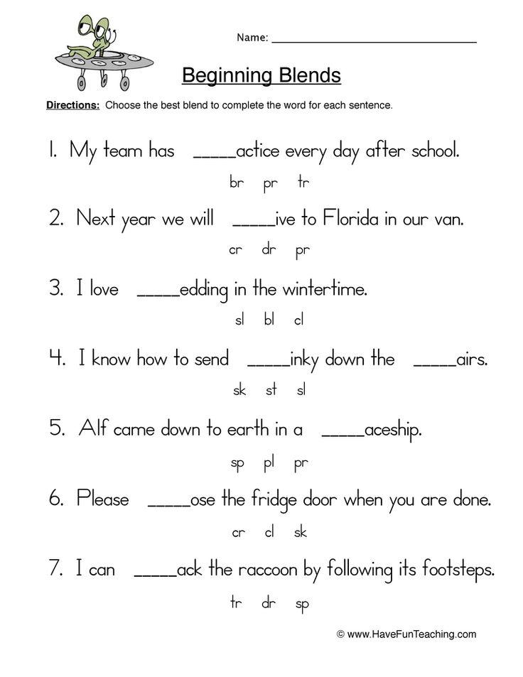Beginning Blends Worksheet 2 Blends worksheets