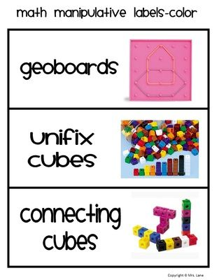Elementary Math Manipulative Labels (With Strategies & Activity Ideas!)
