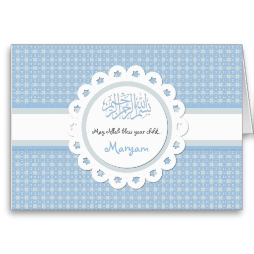 Islamic Aqeeqah baby birth congratulation Card ♥ not only for boys :)