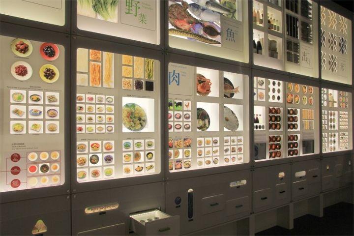 Japan Pavilion by Atsushi Kitagawara at Milan Expo 2015, Milan – Italy