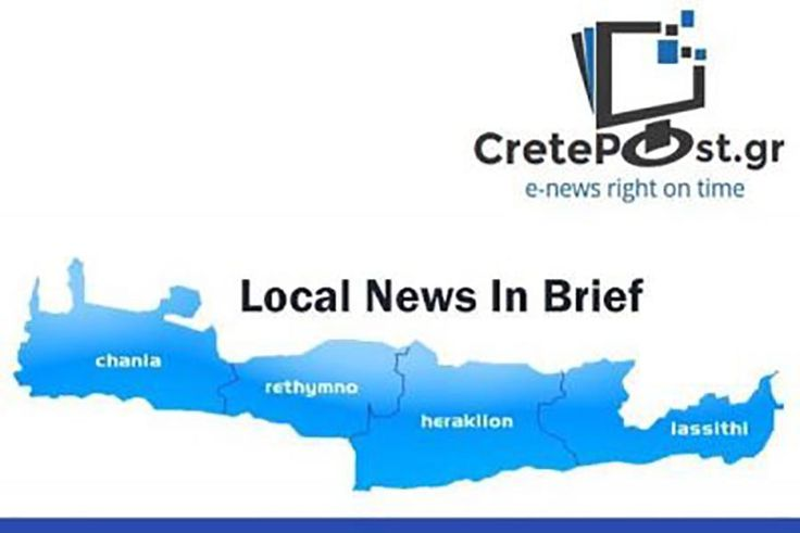 November 1, 2016: Local News In Brief