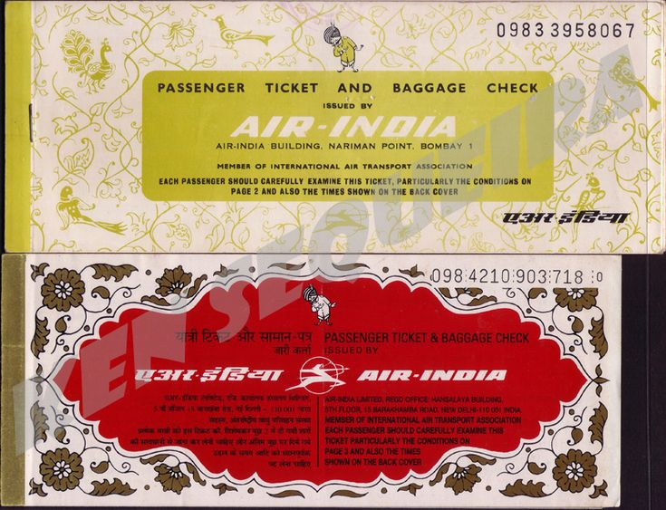 Air India Tickets