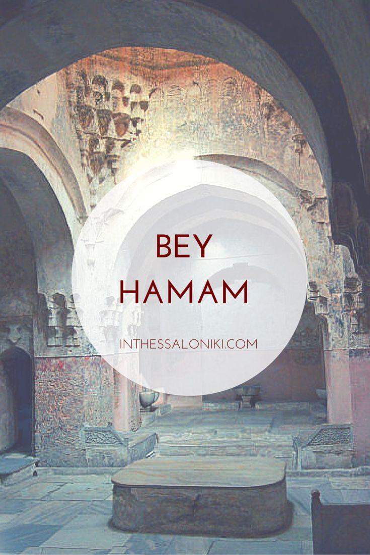 ● Bey Hamam is one of the oldest Ottoman buildings in Thessaloniki! (Built in 1444) ● Το Μπέη Χαμάμ είναι ένα από τα παλαιότερα κτίρια Οθωμανικής αρχιτεκτονικής στην Θεσσαλονίκη (Χτισμένα το 1444)