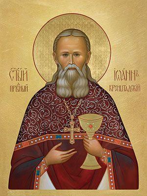 Icon of St John of Kronstadt 3.00$          #orthodox #orthodoxy #orthodoxchurch #icon #orthodoxicon #paintedicon #handpainted#CatalogOfGoodDeeds #JohnofKronstadt