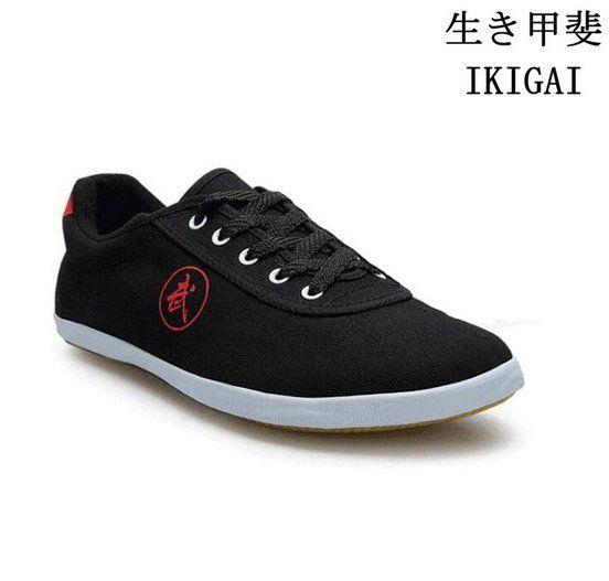 IKIGAI ikigaishop (@ikigaishop) | Twitter    E-MAIL: ikigai@wp.pl ---> Sklep online / SHOP ONLINE soon!: www.ikigaishop.pl ---> Allegro: http://allegro.pl/listing/user/listing.php?us_id=4120433 ---> Blog: http://ikigai-shop.blogspot.com/