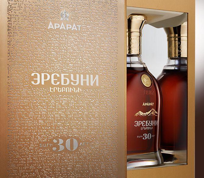 ARARAT Erebuni - Somestuff.ru ArArAt, Packaging, Armenian brandy, YBC, design, art direction, packshot