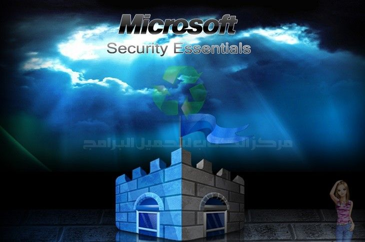 Download Microsoft Security Essentials 2017 for free