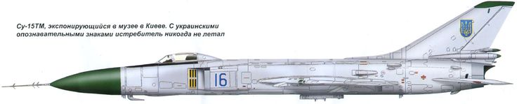 Sukhoi Su-15TM Flagon F, Ukranian Air Force