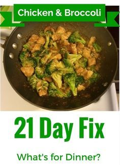 21 Day Fix Chicken and Broccoli