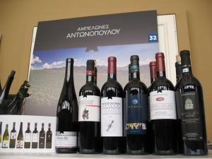 Dionysia Wine Festival 2013  Αμπελώνες Αντωνόπουλου / Antonopoulos Vineyards