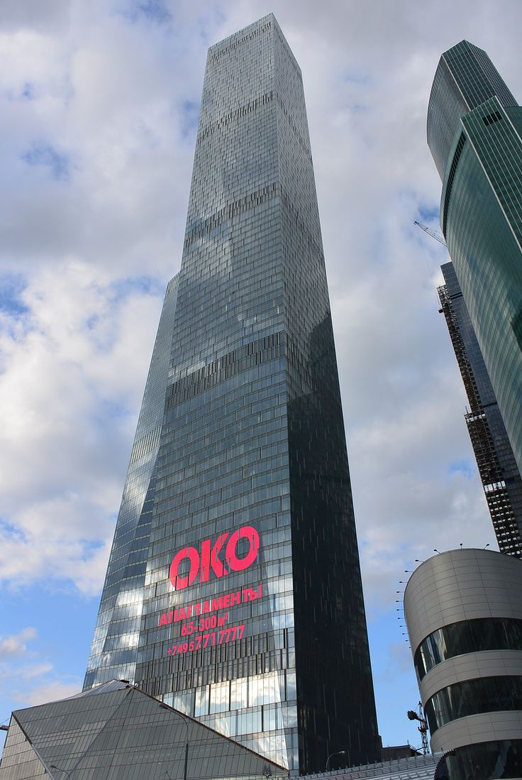OKO Tower - South Tower