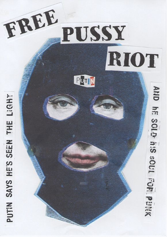 Poster Pussy Riot! #freepussyriot