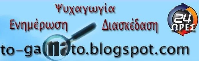 BLOGS-SITES-DIRECTORY-WEB CATALOGUE   blogs-sites-newspapers-finance-fashion-cars-sports-education-shopping-dating-jobs-travel-games-gossip-diet-movies-recipes-technology-tv-hotels-family-music - http://blogs-sites.com