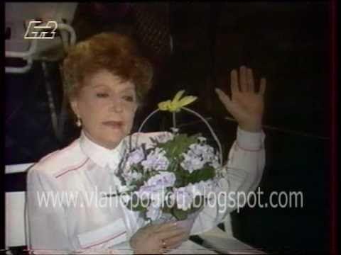 Συνέντευξη της Ρένας Βλαχοπούλου στη Μάρω Κοντού