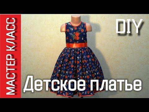 Юбка пачка ТУТУ с оборками из евросетки МК TUTU skirt with ruffles from euro tulle DIY - YouTube