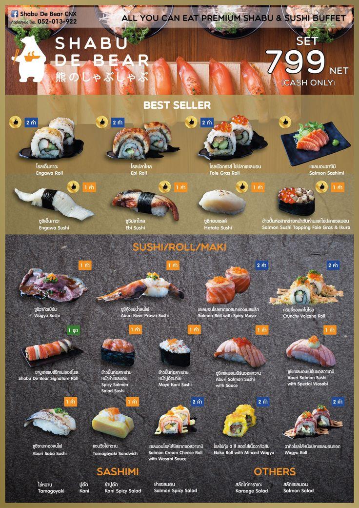 Sushi menu Designed by Shop Idea Co., Ltd.